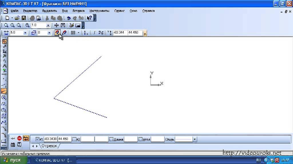 09 Векторная графика в КОМПАС