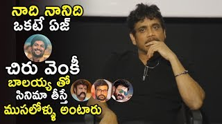 Nagarjuna Makes Funny Comments On His Age | Akkineni Nagarjuna About His Upcoming Multistarrers