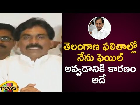Lagadapati Rajagopal Reveals Reasons For His Failure In Telangana Survey | AP Politics | Mango News