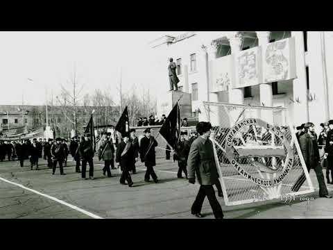 """""""Советская Гавань - морские ворота из прошлого в будущее"""""""