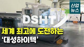 세계가 인정한 CNC 자동선반…일본 기업 인수 '쾌거'…