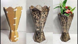 How to Make Vase - DIY Cardboard Vase - Flower Vase Making at Home