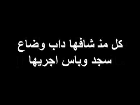 mashrou`leila - sawsan (lyrics) مشروع ليلى - سوسن