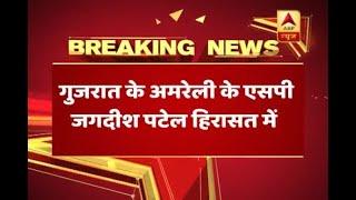 Gujarat के Amreli में Builder से Bitcoin में फिरौती मांगने का आरोप | ABP News Hindi