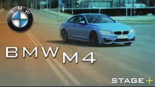 BMW M4 чуМММа!!!!