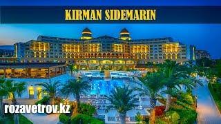 Обзор отеля Kirman Sidemarin Beach & Spa | Отели Турции, Сиде