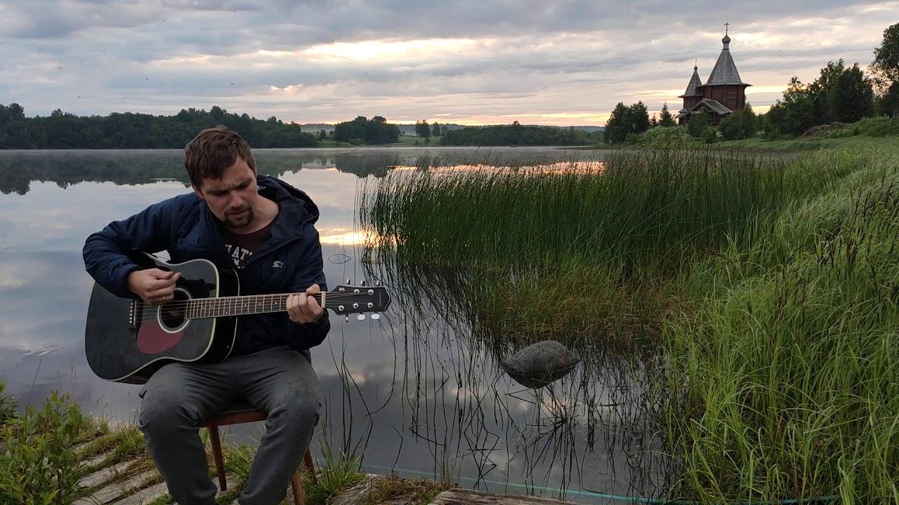 """Егор Климов. """"... Пусть как раньше на берегах волны песни свои поют..."""""""