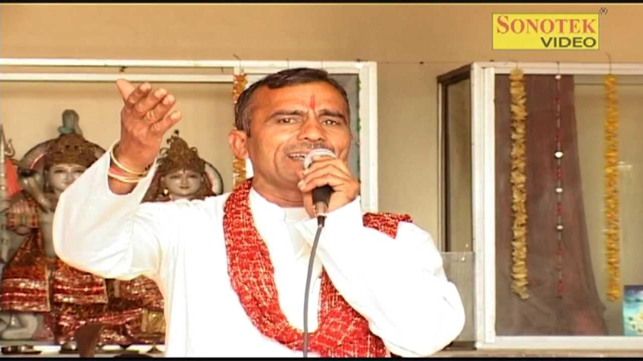 Kholi  Bhajan- Tere Siva Mere Mohan | Dasi Pe Sankat Bhari