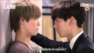 (Thai Sub) Joonjae & Takuya - The Lover Ep.4