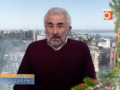 Михаил Покрасс. Открытая дверь. Эфир передачи от 25.12.2018