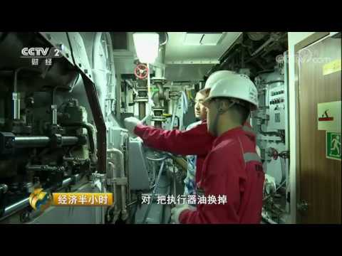 medium speed diesel for China Coast Guard