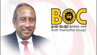 News 1st: Prime Time Sinhala News - 7 PM   (20-10-2018) Thumbnail
