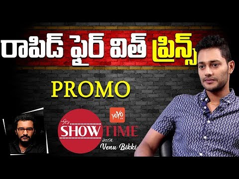 Prince Cecil Rapid Fire Interview After Bigg Boss Telugu Elimination | Its Show Time With Venu Bikki