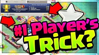 TOP Players TRICK to Winning More Defenses! Clash of Clans Builder Hall Strategy!