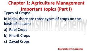 Class 8 Science Chapter 1 Agriculture Management Part I