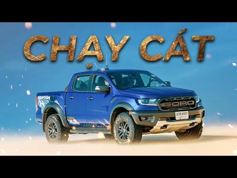 Off-road Bàu Trắng Mũi Né với Ford Ranger Raptor: Chạy xe trên cát thú vị ra sao...| Xế Cưng