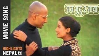 Yaad Aauchha   MAAN MUTU RA MAYA Video Song   Kalyan Ghimire   Rejina Upreti