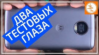 Motorola Moto G5S Plus (2017)  - Двуглазая Демка (XT1805)