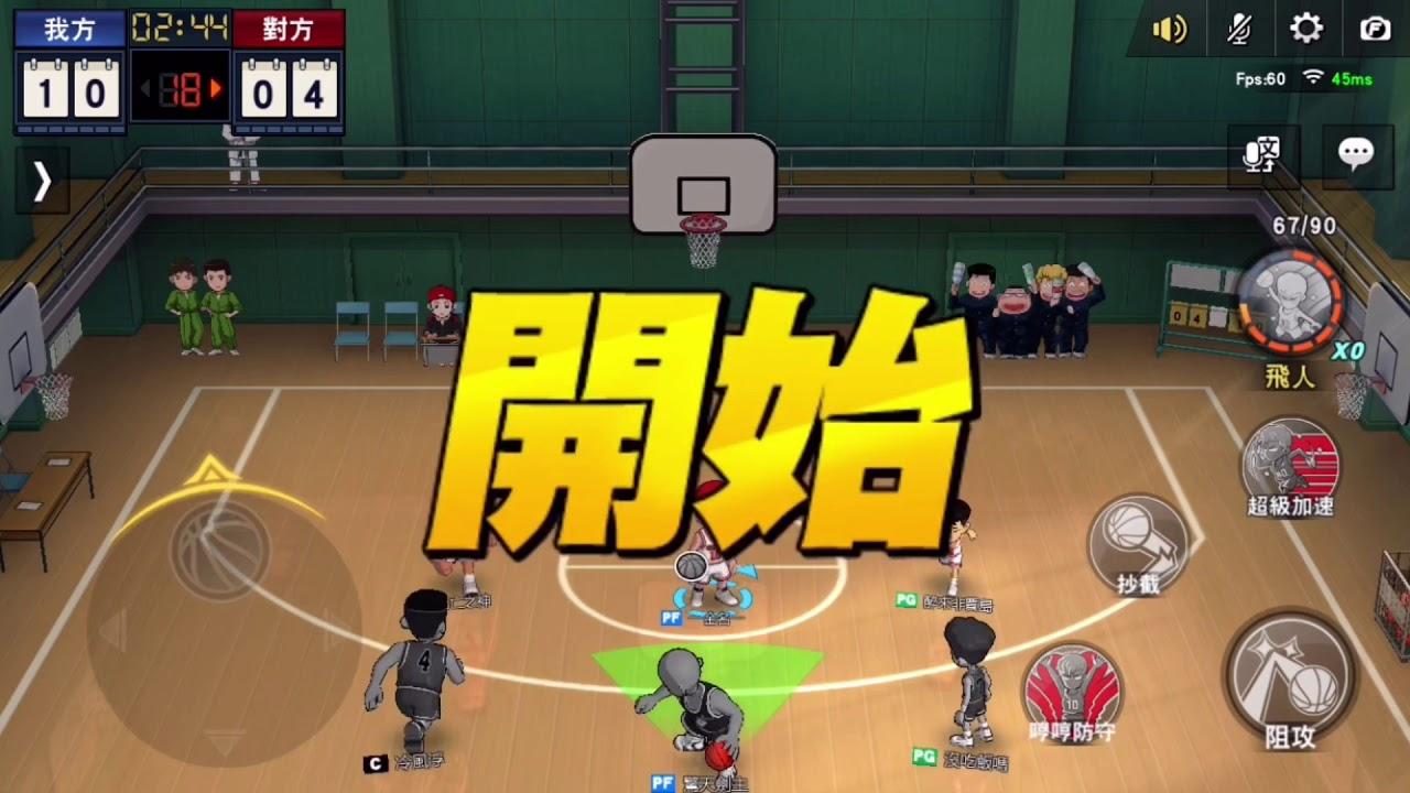 【灌籃高手SLAM DUNK】靠著櫻木花道兩神招「哼哼防守」「小人物上籃」拿下比賽! - YouTube