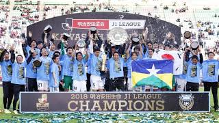 Kawasaki Frontale clinch J. League title despite defeat to Cerezo Osaka
