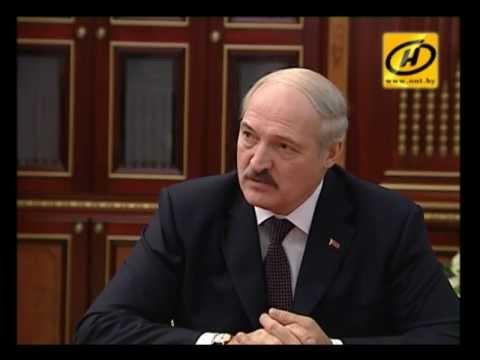 Лукашенко рассмотрел кадровые