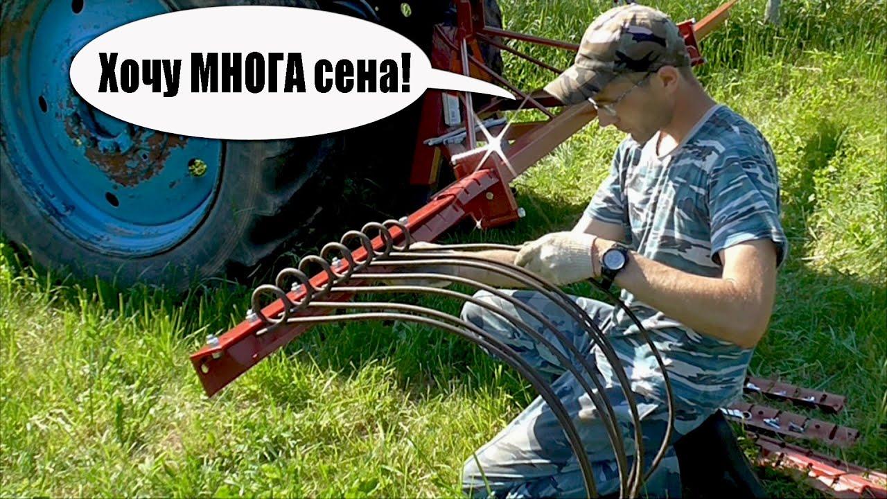 Складные грабли для трактора Т-40, Т-25 своими руками #самоделка