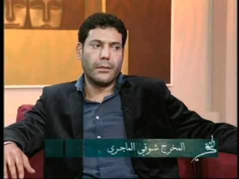 صبا مبارك وزوجها شوقي الماجري