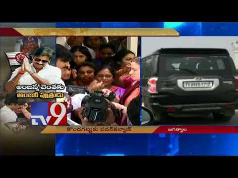 What will Pawan Kalyan say in Kondagattu? - Telangana Yatra - TV9 Now