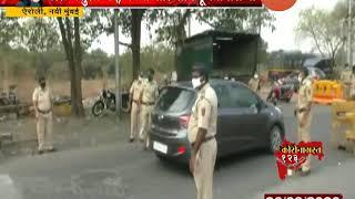 New Mumbai,Airoli Zee 24 Taas Reality Check On Toll Naka