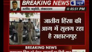 Saharanpur violence: Yogi Adityanath government sacks SSP SC Dubey, District Magistrate NP Singh