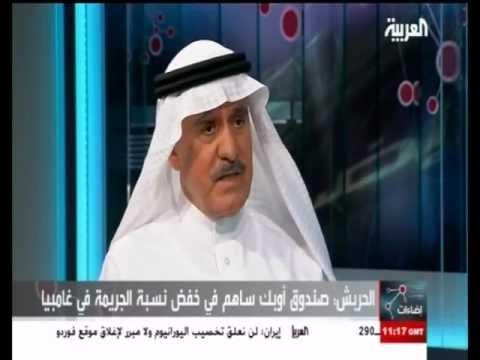 Alarabiya TV - Idaat - Interview with OFID Director-General (in Arabic)