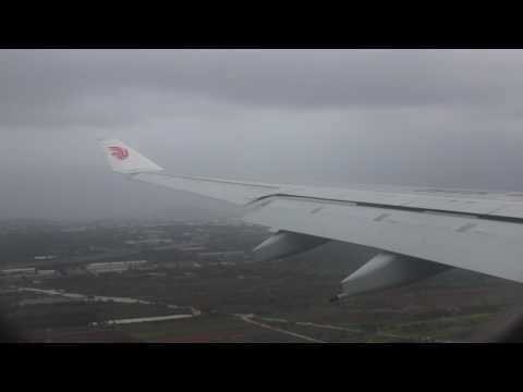 Airbus A330 Air China MUC-ATH CA961