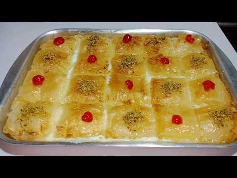 بقلاوة بالقشطة تحفة جدا من  فاطمه ابو حاتي
