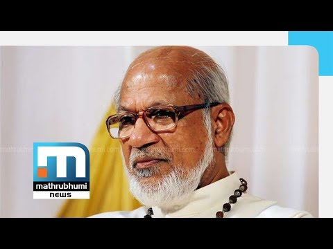 Stay Order On Proceedings Against Cardinal To Remain | Mathrubhumi News