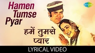 Humein Tumse Pyar with lyrics | हमें तुमसे प्यार गाने के बोल | Kudrat | Rajesh Khanna, Hema Malini