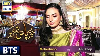 The Pretty Mehar Bano Talks About How Different Her Character Anushey in #MerayPaasTumHo