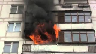 пожар в квартире.mp4
