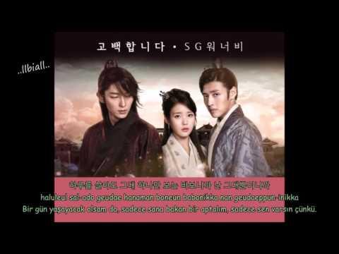 (Moon Lovers (Scarlet Heart: Ryeo) OST Part 8) SG Wannabe - I Confess Türkçe Altyazılı (Han/Rom)