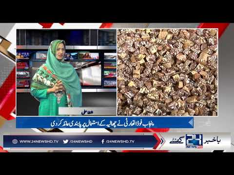 PFA bans the production and sale of betel nuts