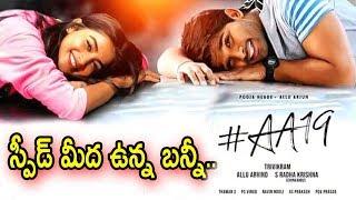 Top 3 Allu Arjun Upcoming Movies Update | #AA19 | Trivikram | Sukumar | Venu Sriram | Get Ready