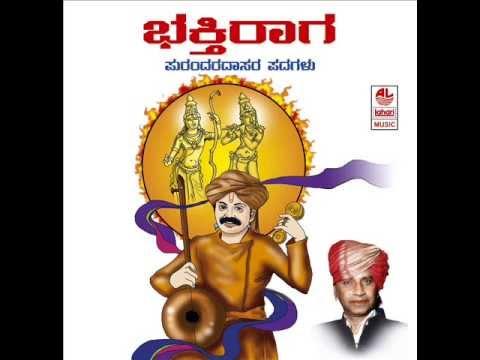 Hindustani - Chinthe Yathako - Padmashree Basavaraja Rajaguru