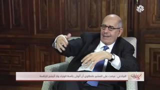 البرادعي: طلبت من طنطاوي تشكيل الوزارة في الفترة الانتقالية وأبلغني رفض الإخوان | المصري اليوم