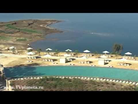 Отели на мертвом море с лечением псориаза