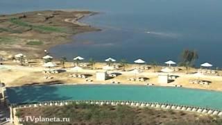 Отели Мёртвого моря - Иордания - www.TVplaneta.ru(ещё фильмы об Иордании http://www.tvplaneta.ru/video/jordan/, 2011-10-26T09:58:44.000Z)