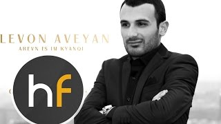 Levon Aveyan   Arevn Es Im Kyanqi // Armenian Pop // HF Exclusive // FEB 2016