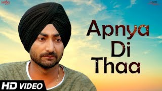 Ranjit Bawa - Apnya Di Thaa | New Punjabi Sad Song | Khido Khundi | 20th Apr 2018 | Saga Music