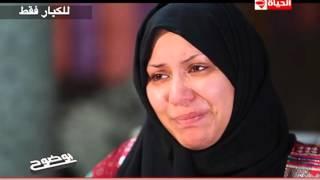 بوضوح -- قاتلة زوجها توجه رسالة مؤثرة لــ اطفالها
