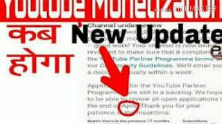 YouTube par monetize kaise kare technical Ravi technicalravi