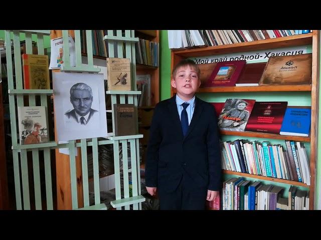 Изображение предпросмотра прочтения – АлександрМозжерин читает произведение «Родина» К.М.Симонова
