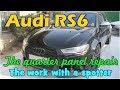 Audi RS6. The quarter panels repair. Ремонт задних крыльев.